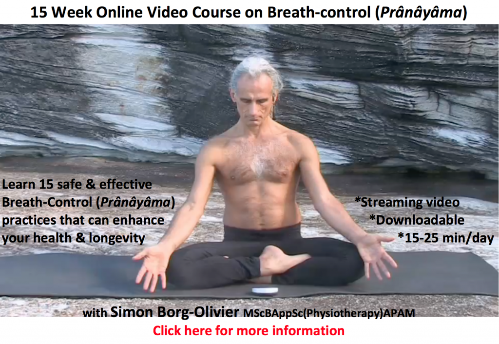 Breath-control web ad for sbo click