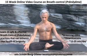 Breath-control web ad for sbo click